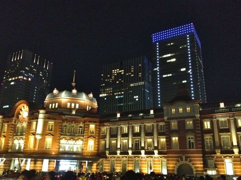 Tokyo Station was still beautiful, but not as beautiful as we were promised.