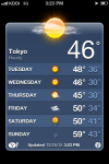 The weather in Tokyo on Christmas Day was warm and sunny.