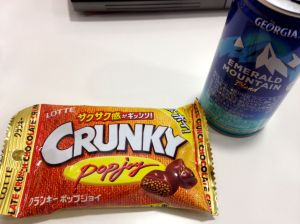 "The other day I bought a candy called ""Crunky Popjoy."" I just wanted to share that with you."