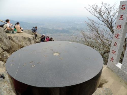 The engraved 'map' at the summit.