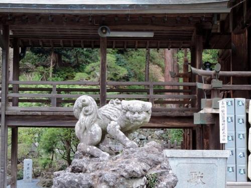 A cool statue at Tsukuba-san-jinja.