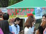 Buffaro Wing
