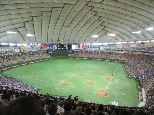 Our view of the Tokyo Dome.