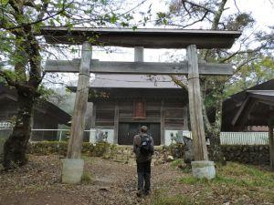 The Mount Buko shrine.